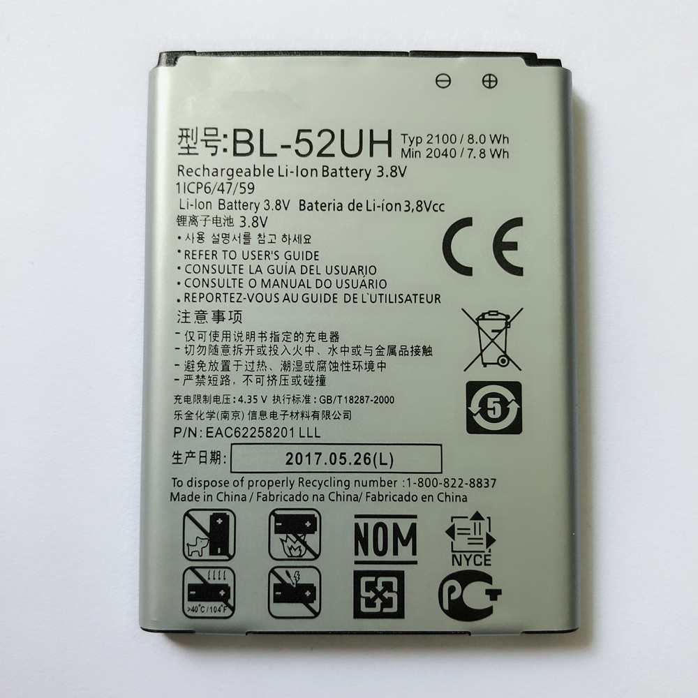 New VBNM for LG BL-52UH Battery for LG Spirit H422 D280N D285 D320 D325 DUAL SIM H443 Escape 2 VS876 L65 L70 MS323 2040mAh