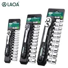 LAOA Ratchet Socket Wrench Set Car Repair Tool Set CrV Drive Spanner Wrench for Bicycle Motorcycle Car Repairing Tool Set