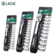 LAOA cliquet jeu de clés à douille ensemble doutils de réparation de voiture CrV clé dentraînement pour vélo moto voiture réparation ensemble doutils