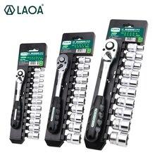 Set di chiavi a bussola a cricchetto LAOA Set di strumenti di riparazione auto chiave a bussola CrV per Set di strumenti di riparazione auto moto bicicletta