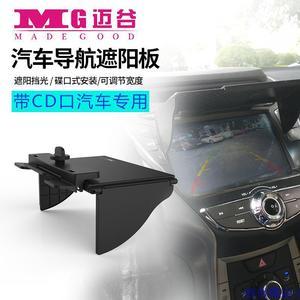 Image 2 - Pare soleil universel pour voiture, accessoires de NavIgation GPS, 6 10 pouces, visière décran, largeur 145mm 245mm