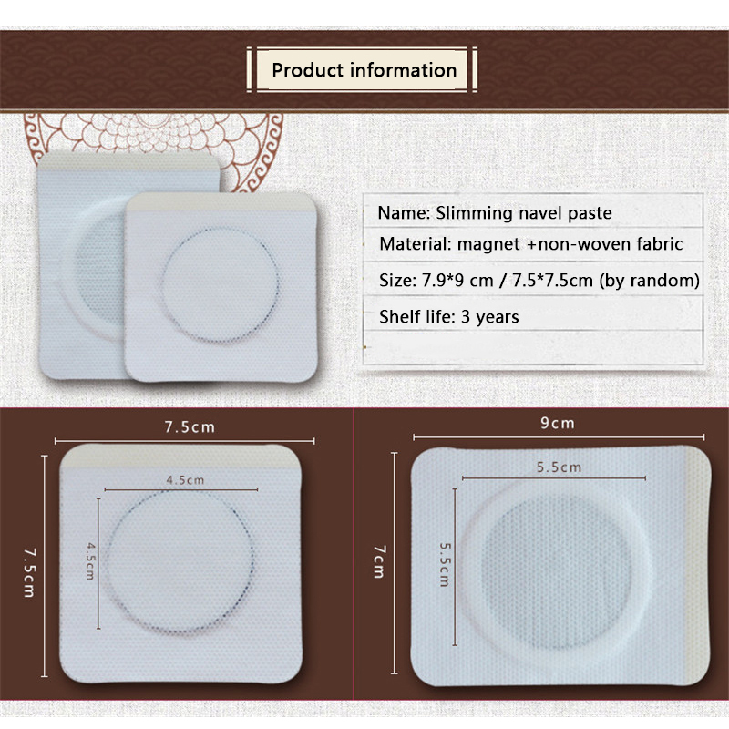 magnetic navel slim patch