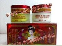 Wholesale Free Shipping LULANJINA 2in1 Day Cream Night Cream