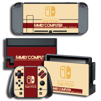 Skins autocollants protection Nintendo Family Computer