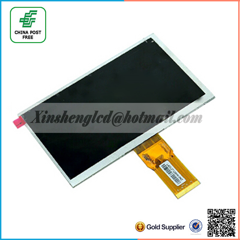 (Ref:JB07001CD2FPCA3)7inch 50pin LCD Display LCD Screen for tablet pc 164X97mm width