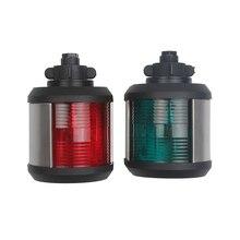 12V Mềm Thuyền Du Thuyền LED Điều Hướng Ánh Sáng Đỏ Xanh Mạn Phải Cổng Ánh Sáng Trắng Ăn ten Tín Hiệu Đèn