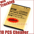Золото Аккумулятор Для SAMSUNG Galaxy S2 i9100 i9100g i9103 i9105 I9108 i9050 i9188 i77 EB-F1A2GBU