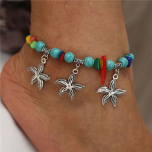Vintage Silver Color Three Starfish Pendant Anklet For Women Multi Natural Stone Beads Chain Anklet Turkey Jewelry vintage engraved floral anklet for women