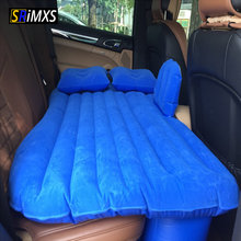 Car Travel Bed Camping Inflatable Sofa Automotive Air Mattress Rear Seat Rest Cushion Rest Sleeping pad Without pump Accessories(China)
