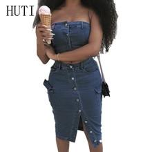 HUTI The New Women Summer Casual Two Pieces Sets Denim Dress Button Elegant Cowboy Fashion Feminino Slim Bodycon