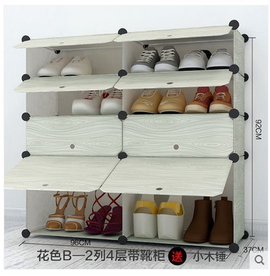 Double 4layers Easy Diy Modular Shoe Storage Cabinet Dust Boots Creative Magic Piece Waterproof Rack