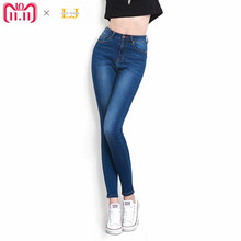 Jeans for Women black Jeans  High Waist Jeans Woman High Elastic MT