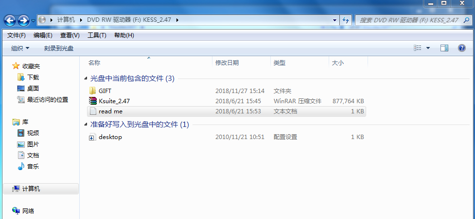KESS V2 V5.017 full Online V2.47 Manager Tuning Kit KTAG V7.020 4 LED Master K-tag V2.25 KESS BDM Titanium Winols ECU programmer
