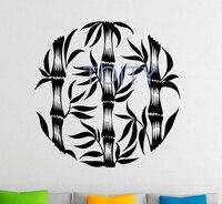 גבעול במבוק טבע אסיה אמנות ויניל מדבקות קיר עיצוב בית חדר שינה במעונות נשלף PVC קיר דבק עצמי מדבקת x H57cm W57cm