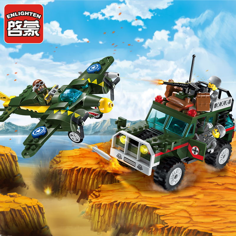 Enlighten Building Block Military Battle Army Land Force Fighter War Air Strike 3 Figures 241pcs Educational Bricks Toy-No Box
