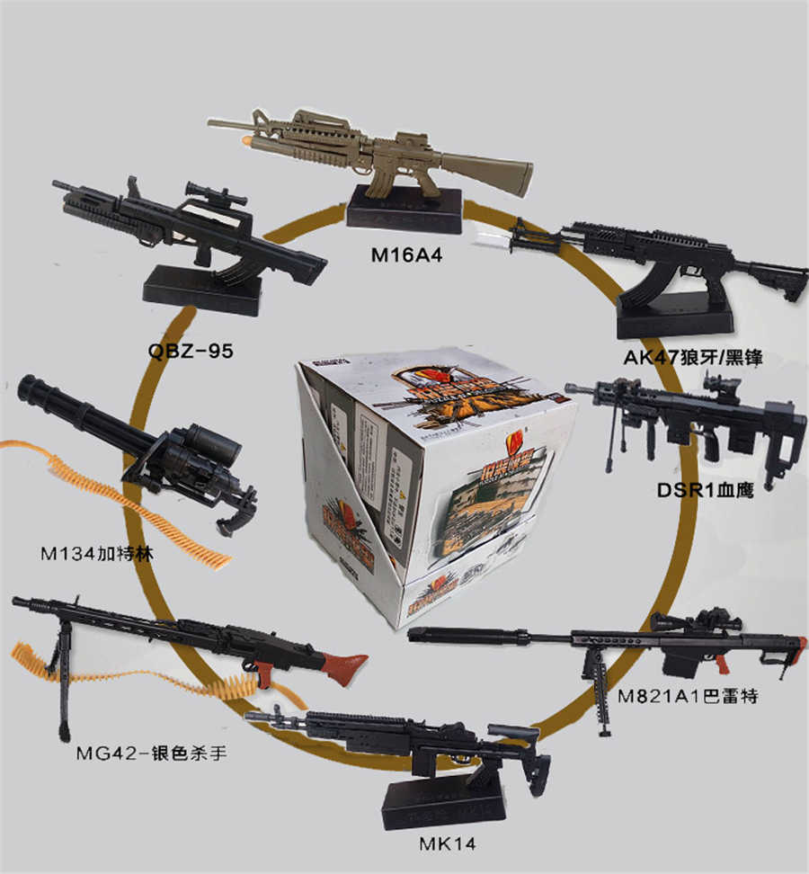 Detail Feedback Questions about Free Shipping HK416 3D Puzzle Paper