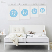 Black White Family Dad Mother Quotes A4 Posters