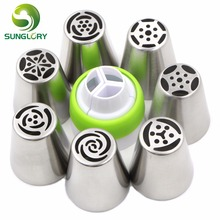 Baking Tools 7PCS Cupcake Stainless Steel Russian Pastry Nozzles Sugarcraft Icing Piping Tips Including 1PC Tri-Color Coupler