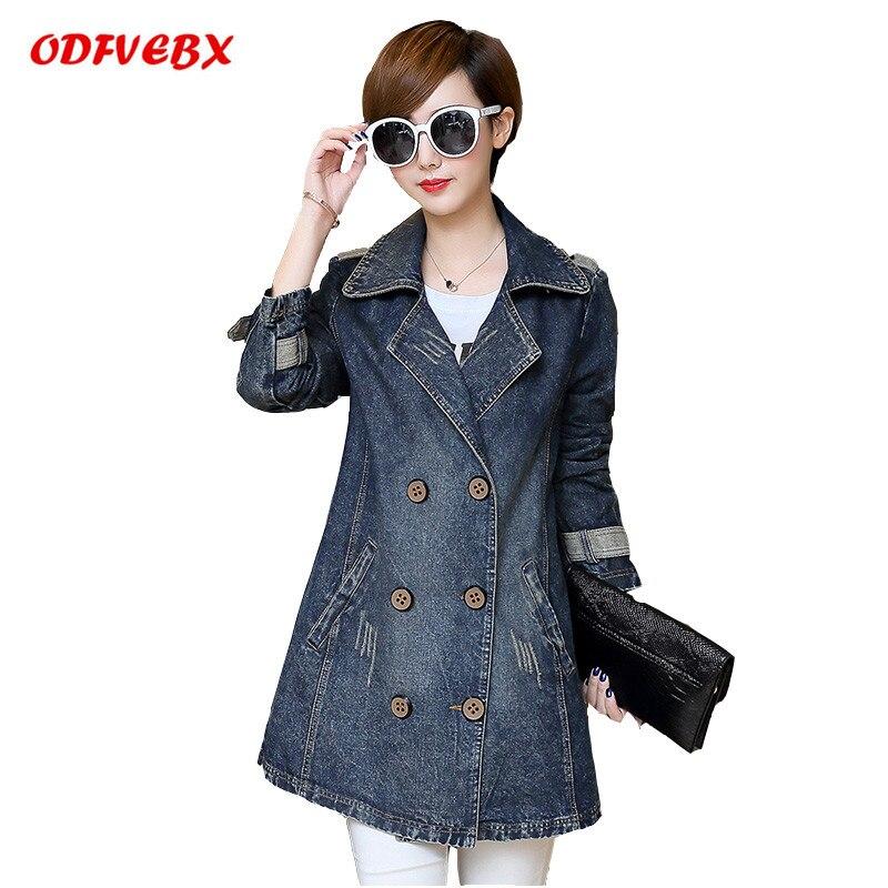 2019 new women's spring denim jacket fashion fat MM plus size medium long section Loose Female windbreaker coat tide ODFVEBX