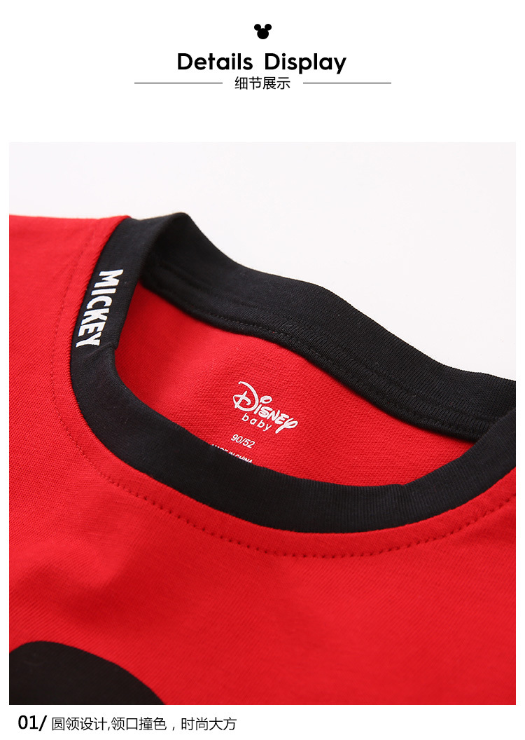 HTB1hFP2KQvoK1RjSZFDq6xY3pXaD - Disney children's clothes boys T-shIrt dress knitted Short-sleeve tshirt 2019 Summer Mickey fashion pure cotton camiseta t shirt
