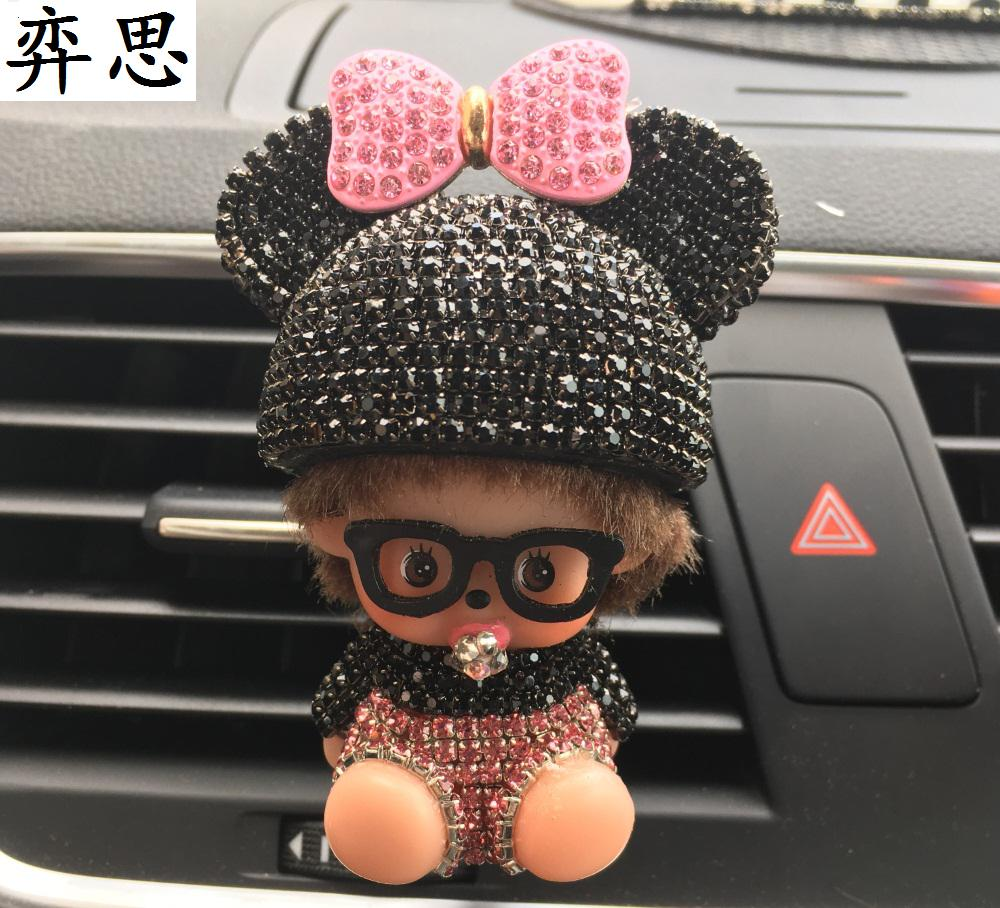 4 styles Miqi Auto perfume clip Diamond car styling Ornament Lady air conditioner air freshener Car
