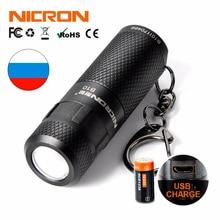 NICRON 3 w USB מיני LED אור עמיד למים פנס Keychain נטענת קומפקטי מנורת לפיד 3 מצבי ביתי חיצוני וכו