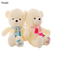 2Pcs Lot Teddy Bear Plush Stuffed Brinquedos With Scarf Baby Gift Girls Toys Wedding Decoration 30cm