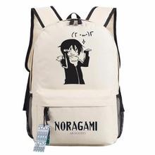 Noragami ARAGOTO Cosplay Backpack Anime YATO oxford Schoolbags Fashion Unisex Travel Laptop Bag Gift 45x32x13cm