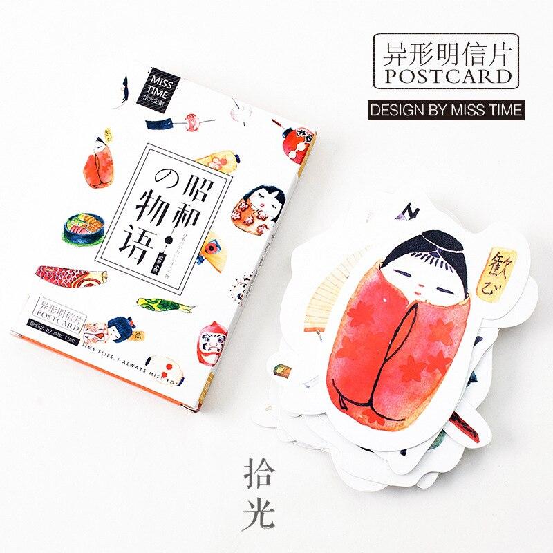 Sanft 30 Blätter/set Japan Postkarte/gruß Karte/wünschen Karte/weihnachten Und Neue Jahr Geschenke Postkarten Office & School Supplies Kalender, Planer Und Karten