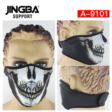 JINGBA SUPPORT Bike Riding Sport Mask facemask Outdoor ski mask Halloween cool mask dropshipping wholesale цены