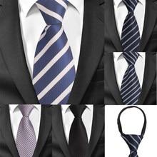 Gravata de pescoço pré-ligado masculina, 8cm de largura, clássica, zíper, jacquard, noivo, festa, gravata, preta gravatas de terno cinza