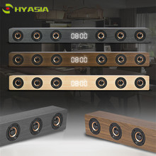 лучшая цена HYASIA TV Soundbar Bluetooth Speaker Wooden Sound Bar HiFi Stereo Remote Control Support AUX/HDMI/Clock Display for Home Theater