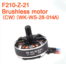 1pcs CW CCW Brushless motor for F210RC Quadcopter Drone Helicopter spare parts