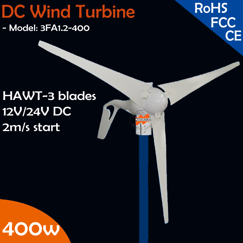 12V or 24VDC 3 blades 400W wind turbine generator with built in rectifier module 2m s