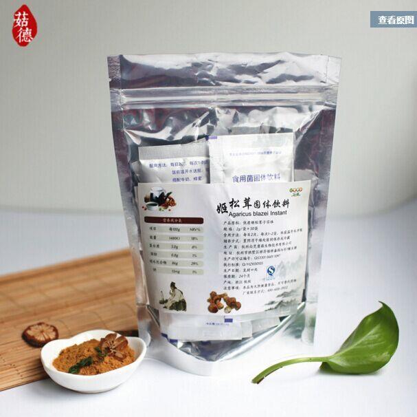 Envío libre Agaricus blazei extracto instantáneo 100g (2g * 50 bolsa), incluyendo 30% de polisacáridos en polvo