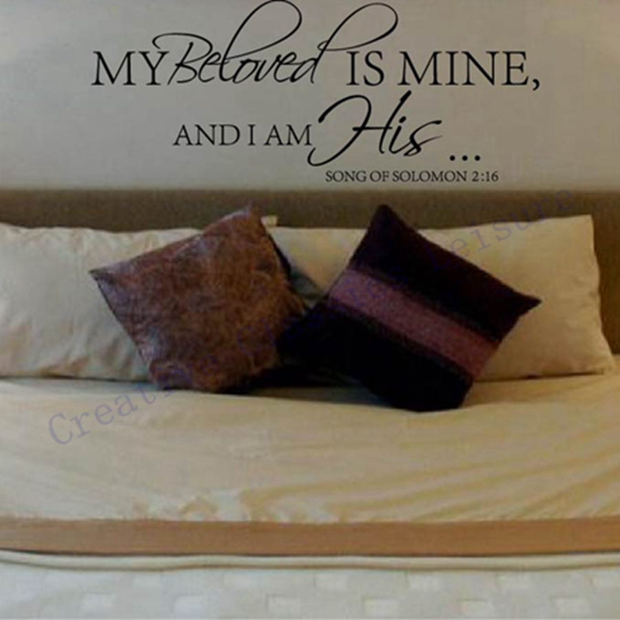 Free Shipping Master Bedroom Wall Decal My Beloved Is Mine Quote Vinyl Decals Wedding Love