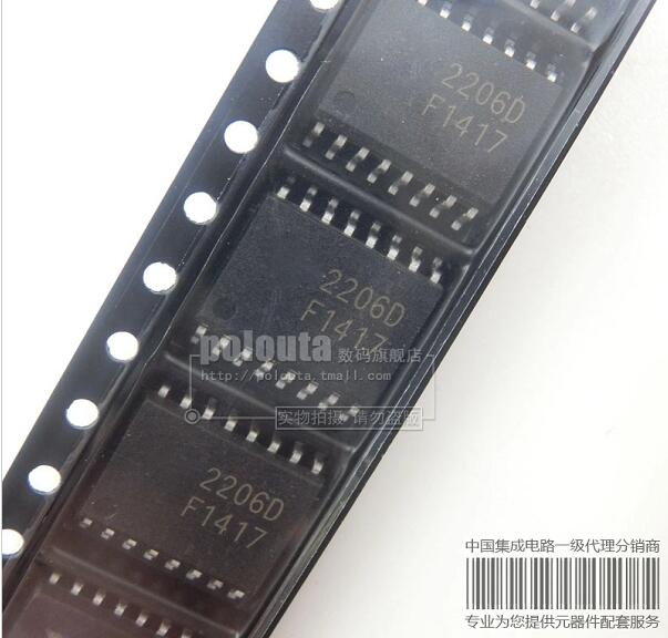 10 adet/grup XR2206D XR2206 2206D SOP1610 adet/grup XR2206D XR2206 2206D SOP16