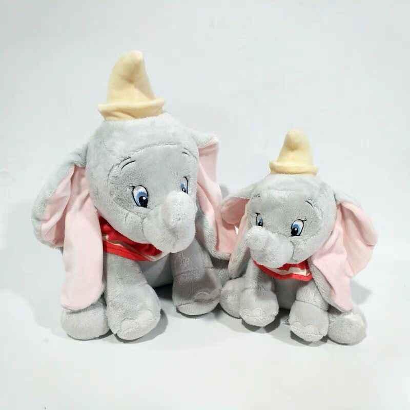 1 шт./лот 18-35 см плюшевая кукла слона праздничные подарки Детские игрушки