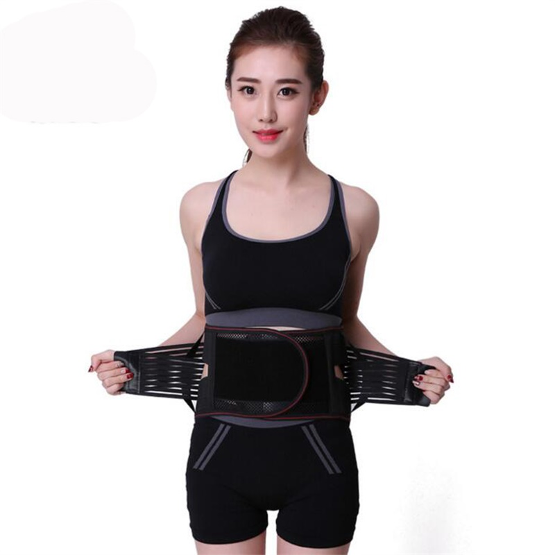 Adjustable Elstiac Waist Support Belt Exercise Belts Brace Men And Women Lumbar Back Support Slimming Belt Waist Trainer