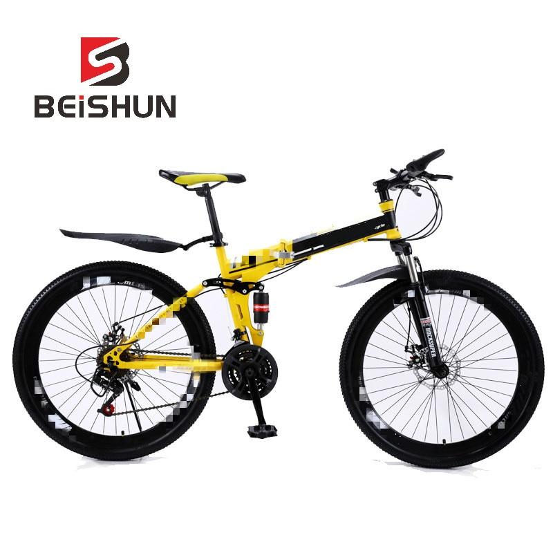 26 Inch Folding Mountain Bike 21-30 Speed Double Shock Absorption Spoke Wheel Speed Bicycle