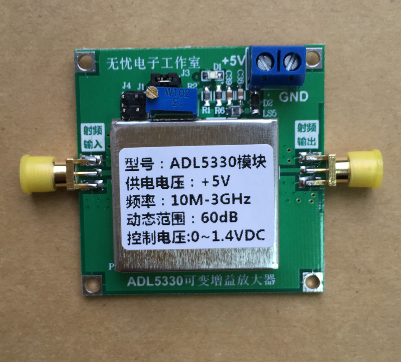 ADL5330 module, VGA, 1MHz-3GHz, broadband gain, power control, RF amplifier цены