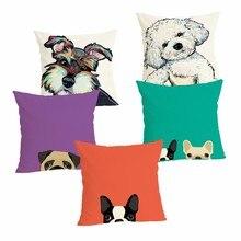 New Home Decor Pillowcase Cute Dog Cushion Cover Linen Case Chair Sofa Throw Pillow 45x45cm