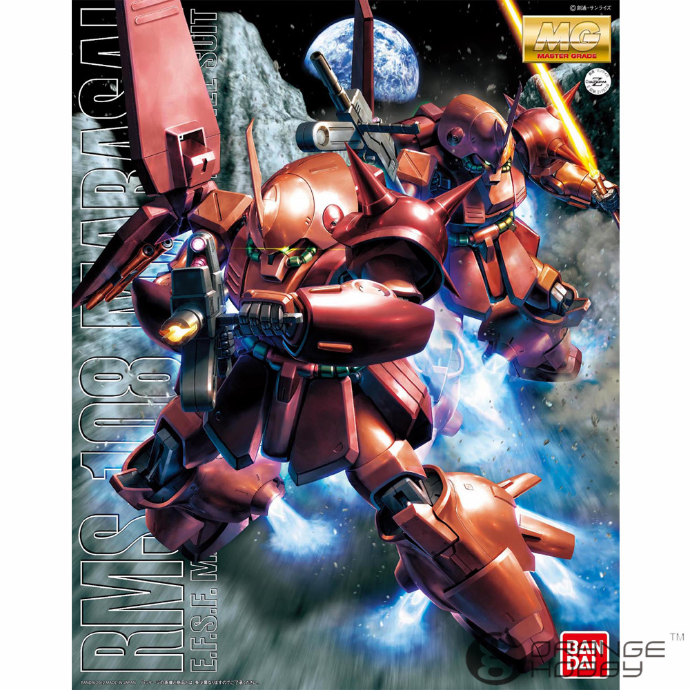 OHS Bandai MG 157 1/100 RMS-108 Marasai Mobile Suit Assembly Model Kits bandai sw 1 12 stormtrooper assembly model kits