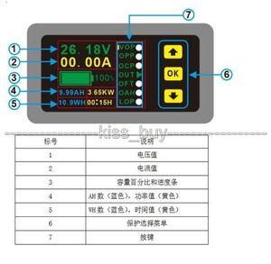 Image 5 - 0 500A قاعة Coulomb متر متعدد LCD تيار مستمر ثنائي الاتجاه الجهد الحالي قدرة الطاقة الوقت رصد البطارية تهمة التفريغ