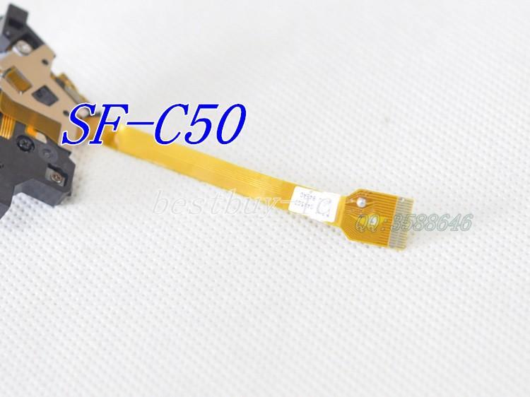 SF-C50 (5)