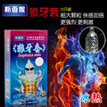 (24 pcs) Hot sale sixiangni ice hot style spike condom latex condoms for men penis sleeve preservativos camisinha sexo sex toy