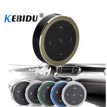 Kebidu control remoto inalámbrico para volante con Bluetooth, Botón Multimedia multifuncional con batería de botón CR2032 para Motor de coche