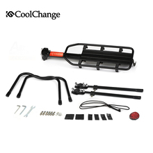 Cool Change Bicycle Accessories Mountain Bicycle Rack Luggage Rack