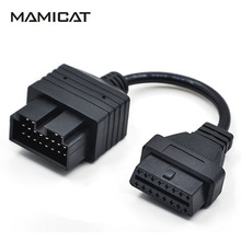 20 Pin to OBD2 OBD II Cable Auto Diagnostic Adapter Connector Tool Connector To 16 Pin For Kia