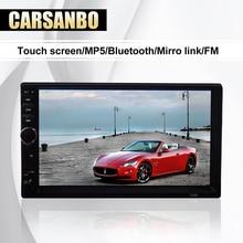 7 pollici 2din Autoradio mp5 player con Mirrorlink USB/lettore di schede di TF di bluetooth della macchina fotografica di rearview input di auto logo schermo disponibile